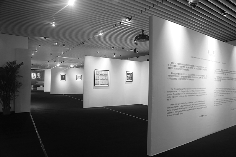 exhibition space1